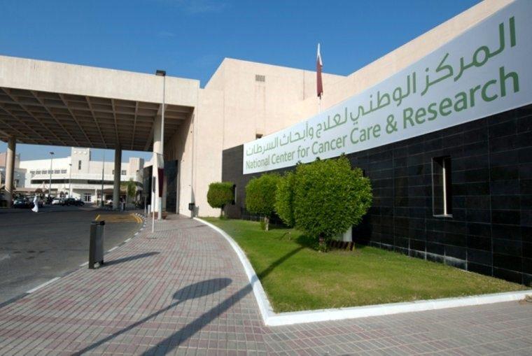 NCCCR Hospital